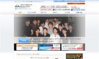 東京ミッドタウンデンタルクリニックの公式HP