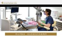 中村歯科医院の公式HP