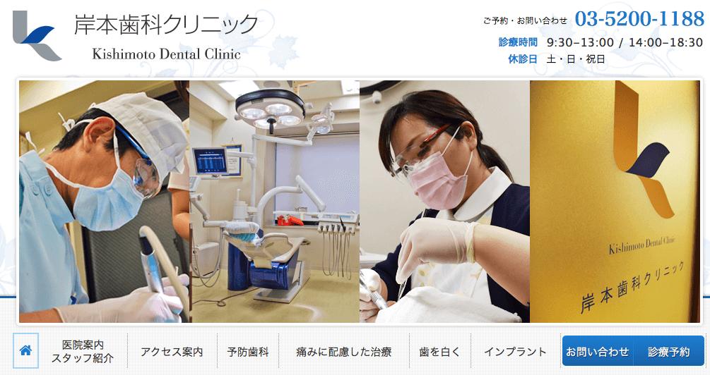 有吉歯科医院