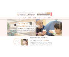 練馬桜台駅前Y's歯科【練馬区】公式サイトキャプチャ
